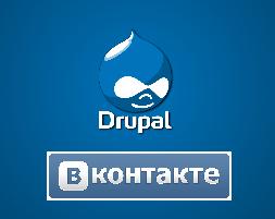 Скачать музыку из ВКонтакте —